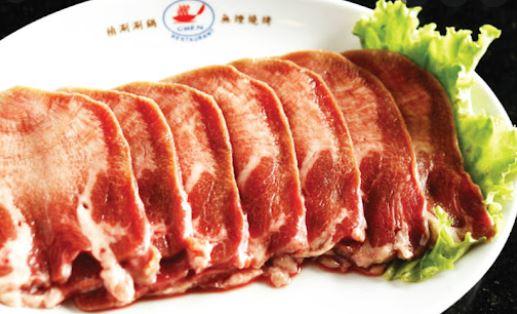 Địa chỉ cung cấp lưỡi bò mỹ tại Hà Nội